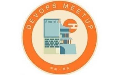 互动吧-第16届西安DevOps Meetup