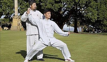 互动吧-2020.11.07-08首届古田实用拳法讲座