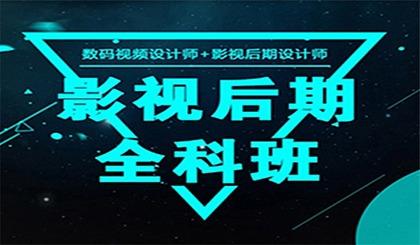 互动吧-杭州后期制作培训机构学费是多少