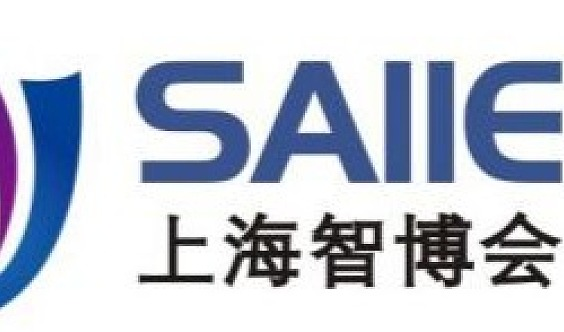 人工智能展 2021【上海】国际人工智能产业博览会