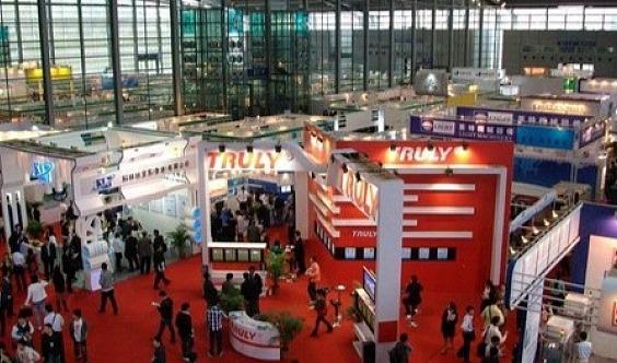 2021中国(深圳)国际人工智能展览会