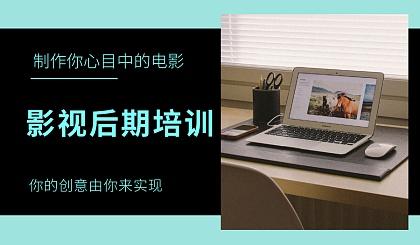 互动吧-深圳影视后期培训体验课_制作你心目中的电影