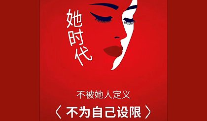 互动吧-北京地区--寻找1000位爱美女性提升形象