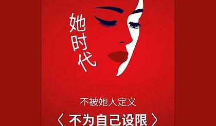 互动吧-南京地区--寻找1000位爱美女性提升形象