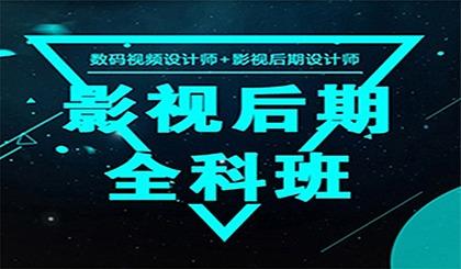 互动吧-北京Pr剪辑培训机构有哪些