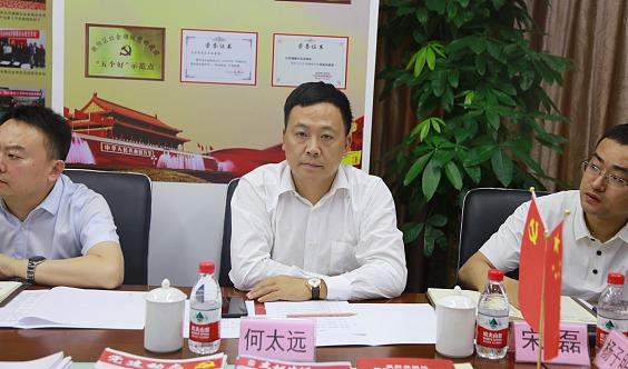 北京川商大讲堂第八期普瑞集团:多元化战略布局下的未来教育新生态2021年3月6日闪亮登场