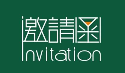 互动吧-2021北京国际医疗产业展览会暨智慧医疗展