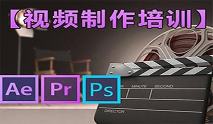 互动吧-北京视频剪辑培训机构学费是多少