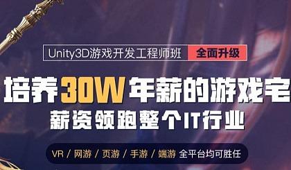 互动吧-【杭州游戏开发设计**免费试听课】 课程种类丰富,时间段灵活