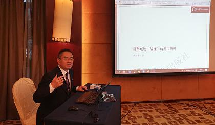 互动吧-北京川商学堂青年总裁班**期企业战略与实践管理课程班招生隆重推出