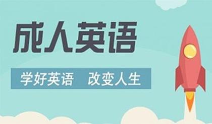 互动吧-北京英语口语培训,青少英语,英语考级一对一培训