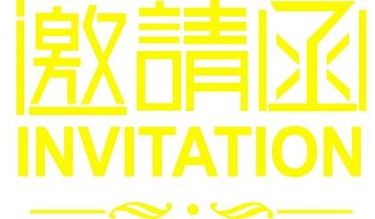 互动吧-首页-2021大数据医疗展-北京智慧医疗展-大数据医疗展时间
