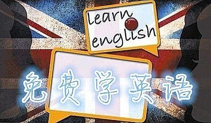 互动吧-【武汉英语口语体验课】英语口语到哪学?来这儿就对了