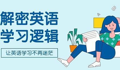 互动吧-苏州英语培训班,成人英语培训,四六级英语培训,外教一对一培训