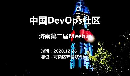 互动吧-中国DevOps社区济南第二届Meetup