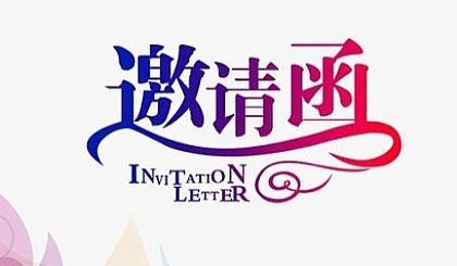 互动吧-欢迎预定医美展,2021北京医疗美容展,中国整形展,医美技术设备展【美容整形展】