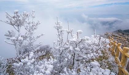 互动吧-桂林华南之巅猫儿山、观奇峰云海云瀑、漓江源大峡谷、入住云峰阁山顶酒店