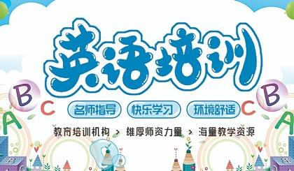 互动吧-北京英语培训体验课,英语口语培训,四六级英语培训,英语沙龙