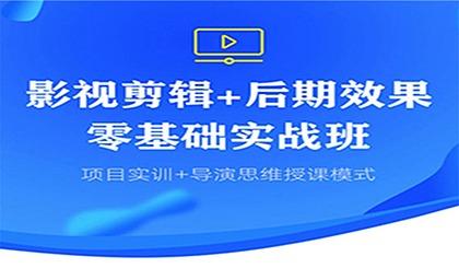 互动吧-杭州影视**学习,影视视觉设计培训班