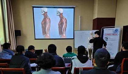 互动吧-北京新脊椎矫正医学技术精品实战班牟新授课