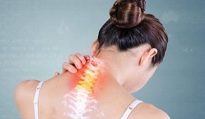 互动吧-诊断颈椎痛因果发现胆囊炎因果案例;欢迎参加-身心健康法与佛耳通念佛法提升念佛功夫法-直播