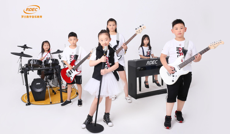 【1.9元抢2节课】4-12岁少儿音乐课程(架子鼓,钢琴,吉他,尤克里里,声乐可选)