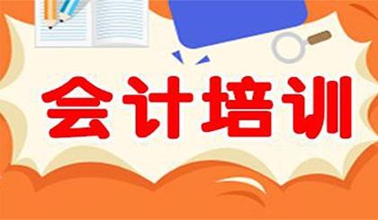互动吧-安庆注册会计师培训,手工做帐,会计实操培训