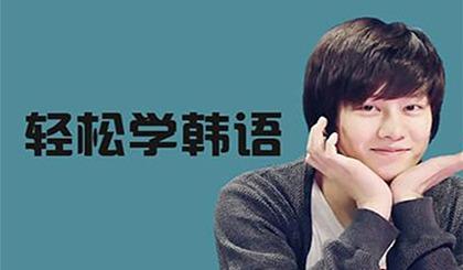 互动吧-青岛韩语培训班,韩语TOPIK3级,韩语全外教口语小班学习
