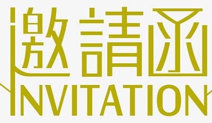 互动吧-母婴健康展|北京母婴健康展|2021北京母婴健康展览会