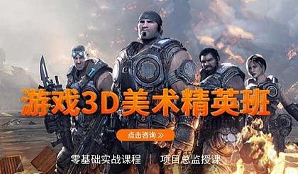 互动吧-北京游戏3D设计培训,游戏动漫设计,CG原画设计培训【可试听体验】