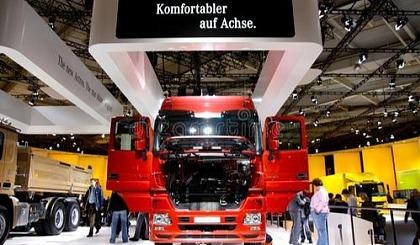 互动吧-中国国际商用车展览会2021年11月1-4日与您相约武汉