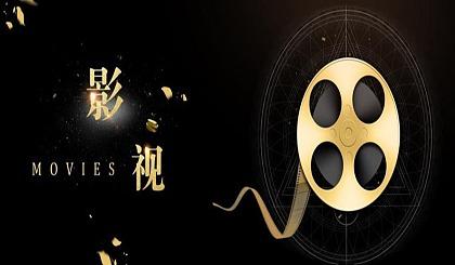 互动吧-【北京影视制作培训免费试听课】学影视后期制作,挑战年薪30W!