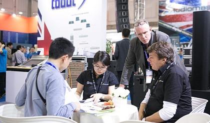 互动吧-2021中国(北京)国际食物垃圾处理展览会
