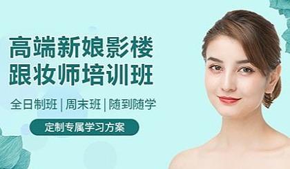 互动吧-北京化妆培训,美甲培训,美睫培训,美容,纹绣培训,零基础化妆速成班