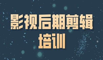 互动吧-【北京影视后期包装培训学校】剪辑制作软件培训,C4D**制作,就业辅导【可预约试听】