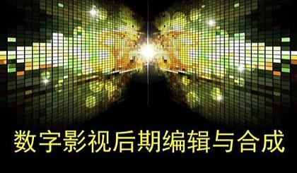 互动吧-【北京影视制作培训免费试听课】MG图形动画和插件运用学习