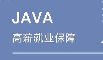 互动吧-杭州软件开发培训,jave大数据编程培训,Web前端培训——零基础包就业