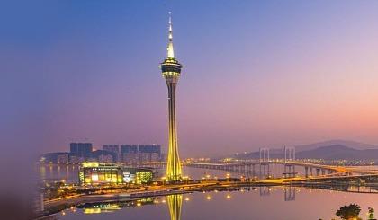 互动吧-2022第三届亚洲服务科学与软件工程大会