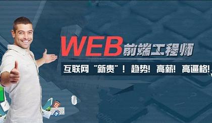 互动吧-北京Web前端工程师培训,后端开发工程师、前端开发构架师、让学员了解掌握web课程体系的知识
