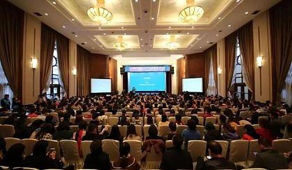 互动吧-2021第十二届北京国际智慧教育展览会