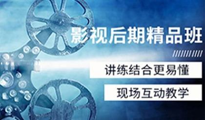 互动吧-北京零基础学视频剪辑,影视模型渲染培训班