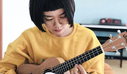 互动吧-「零基础体验」吉他、尤克里里 | 你也可以弹弹唱唱
