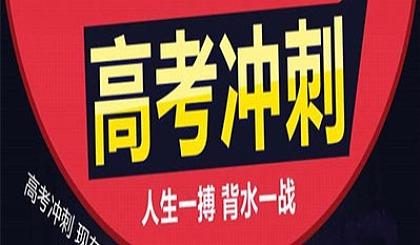 互动吧-天津河东区高考全科培训多少钱