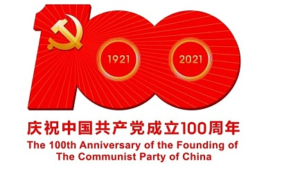 互动吧-医庆百年-中国医疗器械行业为建党100周年献祝福