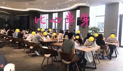 互动吧-北京相亲会-2021年,北京哪里有相亲会?(IT金融高管,外企海归硕博)