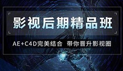 互动吧-杭州Nuke软件学习,影视后期合成周末学习