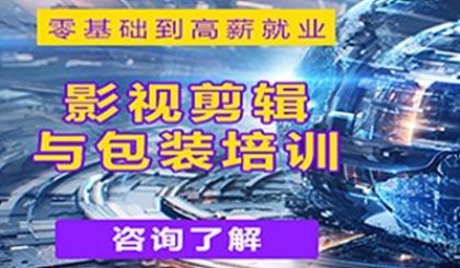 互动吧-杭州视频制作,影视角色动画网上学习