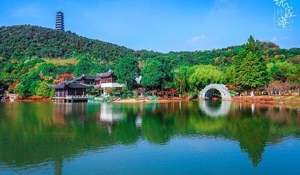互动吧-每周末/登顶香山公园,看繁花似锦(北京活动)