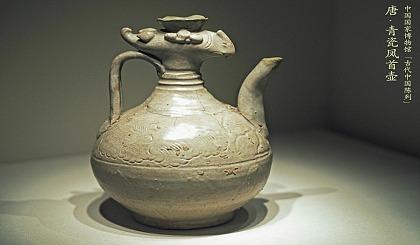 互动吧-2021导游素质提升活动:国家博物馆-古代中国基本陈列