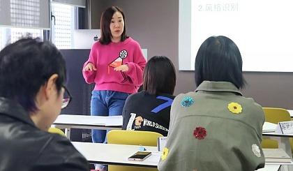 互动吧-上海形象顾问 色彩顾问周末学习班 形象提升课程